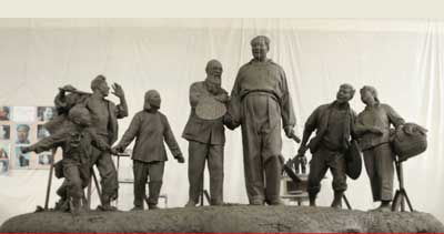 Mao-on-display-400.jpg