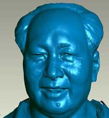 Mao-face-215.jpg