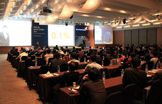 Success Conference Korea 2012 will be held on Sept 13, 2012 at EL Tower in Seoul