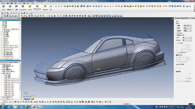 Asano Uses Geomagic 3D Scan Software to Drive Innovation