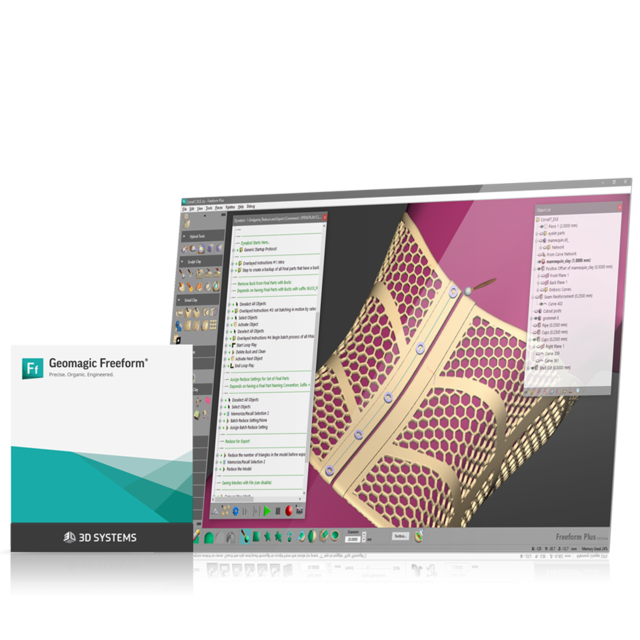 Get A Free Trial Of Geomagic Freeform 3d Systems